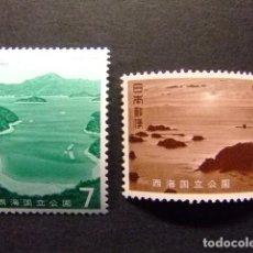 Sellos: JAPON 1971 PARC NATIONAL DE SAIKAI YVERT 1010 / 11 ** MNH. Lote 147768206