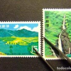 Sellos: JAPON 1969 PARC NATIONAL DE HYONOSEN-USHIROYAMA YVERT 951 / 52 ** MNH. Lote 147768490