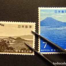 Sellos: JAPON 1969 PARC NATIONAL DE AKAN YVERT 955 / 56 ** MNH. Lote 147768866