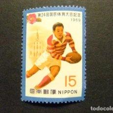 Sellos: JAPON 1969 RUGBY EN NAGASAKI YVERT 966 ** MNH. Lote 147769190