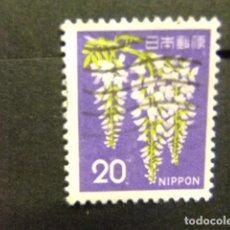Sellos: JAPON 1966-69 FLORA GLYCINES YVERT 838 B ** MNH. Lote 147769982