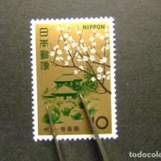 Sellos: JAPON 1966 JARDIN DE KAIRAKUEN YVERT 830 ** MNH. Lote 147770718