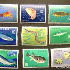 Sellos: JAPON 1966 POISSONS ET CRUSTACÉS YVERT 822 / 829 D ** MNH INCOMPLETA. Lote 147771130