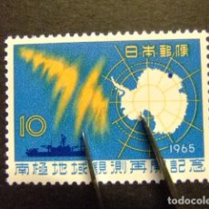 Sellos: JAPON 1965 EXPÉDITION ANTARCTIQUE YVERT 819 ** MNH. Lote 147771530