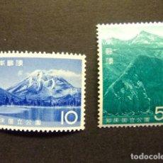 Sellos: JAPON 1965 PARC NATIONAL DE SHIRETOKO YVERT 817 / 18 ** MNH. Lote 147772154