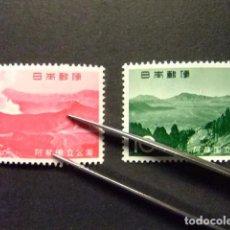 Sellos: JAPON 1965 PARC NATIONAL ASO YVERT 803 / 04 ** MNH. Lote 147772398