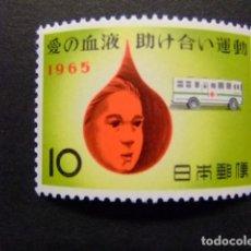 Sellos: JAPON 1965 DONACION DE SANGRE YVERT 809 ** MNH . Lote 147772702