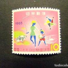 Sellos: JAPON 1965 INAGURACIÓN JARDIN PARA NINOS EN YOKOHAMA YVERT 800 ** MNH. Lote 147772978