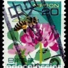 Sellos: JAPON MI 2508-(1997) (INSECTOS: ABEJA MELIFERA) (USADO). Lote 147773453