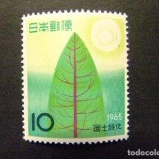 Sellos: JAPON 1965 REPOBLACIÓN FORESTAL HOJA Y SOL YVERT 801 ** MNH. Lote 147773494