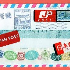 Sellos: SOBRE DE JAPON CIRCULADO CON SELLO DE ESPAÑA. Lote 147843062