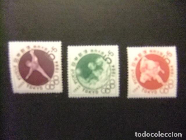 JAPON 1963 JEUX OLYMPIQUES YVERT 713 / 15 ** MNH (Sellos - Extranjero - Asia - Japón)