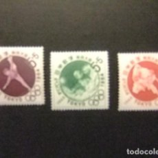 Sellos: JAPON 1963 JEUX OLYMPIQUES YVERT 713 / 15 ** MNH. Lote 149464070