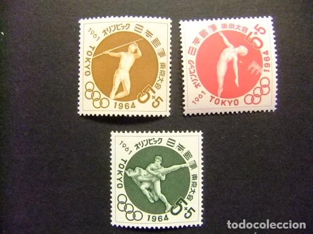 JAPON 1961 JEUX OLYMPIQUES YVERT 689 / 91 ** MNH (Sellos - Extranjero - Asia - Japón)