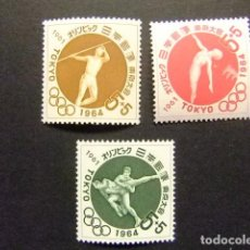 Sellos: JAPON 1961 JEUX OLYMPIQUES YVERT 689 / 91 ** MNH. Lote 149464394