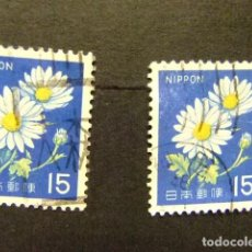 Sellos: JAPON 1967 FLORE MARGUERITES FLORA MARGARITAS YVERT 876 FU. Lote 149691174