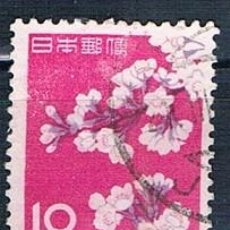 Sellos: JAPON 1961 YVES 677 USADO. Lote 152235522