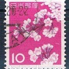 Sellos: JAPON 1961 YVES 677 USADO. Lote 152235526