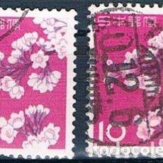 Sellos: JAPON 1961 YVES 677 USADO DOS SELLOS. Lote 152235534