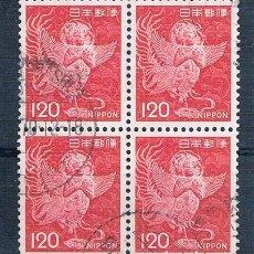 Sellos: JAPON 1966 YVES 866 BLOQUE DE 4 USADO. Lote 152375438