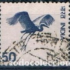 Sellos: JAPON 1975 YVES 456. Lote 152375486