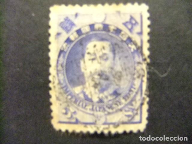 JAPON 1896 GENERAL KITASHIRAKAWA YVERT 92 FU (Sellos - Extranjero - Asia - Japón)