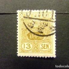 Sellos: JAPON 1925 SERIE CORRIENTE YVERT 190 FU. Lote 152627458