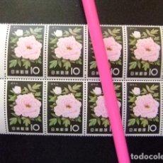 Sellos: JAPON 1961 FLORA FLEURS FLORES YVERT 668 ** MNH . Lote 153827854