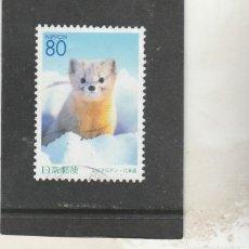 Sellos: JAPON 2001 - MICHEL NRO. 3117 - USADO. Lote 154636360