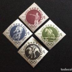 Sellos: JAPON Nº YVERT 760/3*** AÑO 1963. JUEGOS OLIMPICOS DE TOKYO (V). Lote 244770750