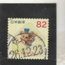 Sellos: JAPON 2014 - MICHEL NRO. 6966 - USADO. Lote 156168422