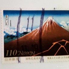 Sellos: SELLO USADO JAPÓN. Lote 156625990