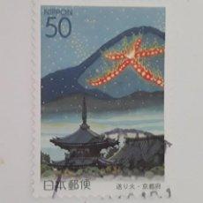Sellos: SELLO USADO JAPÓN. Lote 156626110