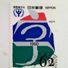 Sellos: SELLO USADO JAPÓN. Lote 156626410