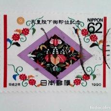 Sellos: SELLO USADO JAPÓN. Lote 156626442