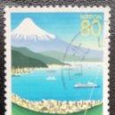 Sellos: 1999. NATURALEZA. JAPÓN. 2623. MONTE FUJI Y BAHÍA. DOBLEZ. USADO.. Lote 159933878