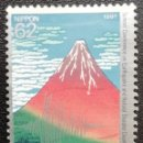 Sellos: 1991. NATURALEZA. JAPÓN. 1957. PINTURA. CUADRO 'AKA FUJI'. NUEVO CON CHARNELA.. Lote 159934570