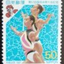 Sellos: 1997. DEPORTES. JAPÓN. 2365. NATACIÓN SINCRONIZADA. NUEVO.. Lote 160177978