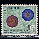 Sellos: JAPON IVERT Nº 813, 75 ANIVERSARIO DEL SUFRAGIO UNIVERSAL, NUEVO ***. Lote 160399570