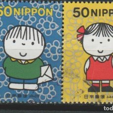 Sellos: LOTE 1 SELLOS JAPON. Lote 183548486