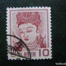 Sellos: JAPON, 1953* YVERT 535. Lote 167268440