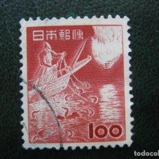 Sellos: JAPON, 1953* YVERT 539. Lote 167269496