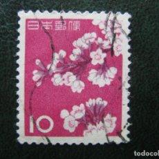 Sellos: JAPON, 1961* CEREZO EN FLOR, YVERT 677. Lote 167271244