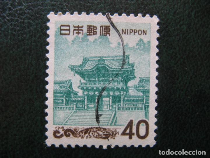 JAPON, 1966* YVERT 840A (Sellos - Extranjero - Asia - Japón)