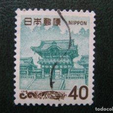 Sellos: JAPON, 1966* YVERT 840A. Lote 167278684