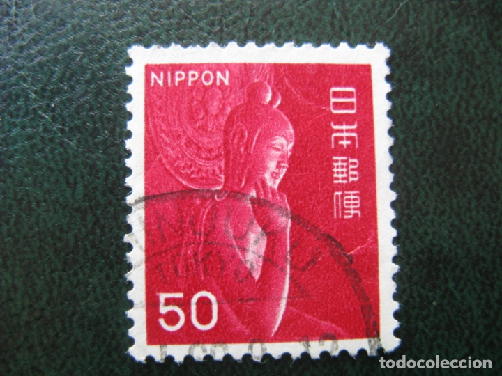 JAPON, 1967* YVERT 877 (Sellos - Extranjero - Asia - Japón)