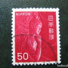 Sellos: JAPON, 1967* YVERT 877. Lote 167284500