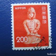 Sellos: JAPON, 1976* YVERT 1179. Lote 167459556