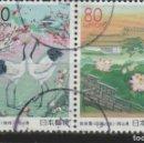 Sellos: LOTE 1 SELLOS JAPON. Lote 168173426