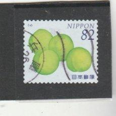 Sellos: JAPON 2014 - MICHEL NRO. 6824 - USADO - . Lote 168313508
